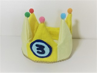 birthdaycrown.jpg
