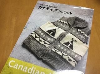 book_canadian.jpg