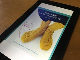 book_tsumasaki.jpg